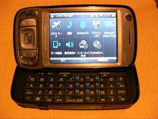Bluetooth.JPGのサムネール画像